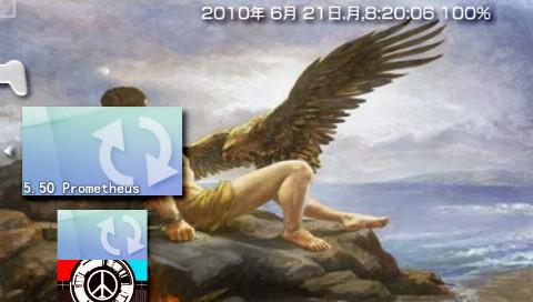 PSP 5.50 Prometheus