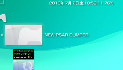 PSP Newpsardump-630