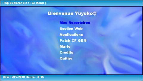 PSP PspExplorer v0.5 多機能アプリ!