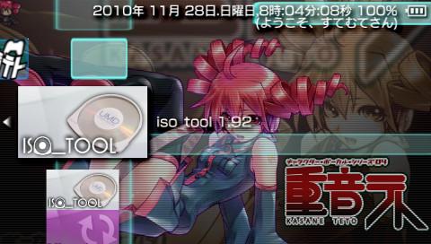 PSP iso_tool ver 1.92