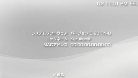 PSP 6.20TN-B HEN リリース 6.20TN-B HEN Easy Installer
