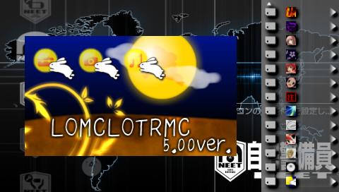 PSPカスタムテーマ ウサギ 今年の干支は、卯!