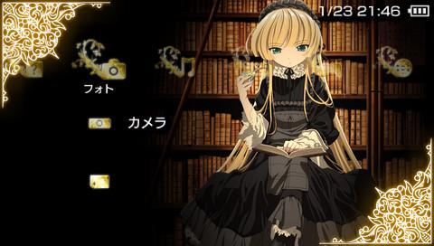 PSPカスタムテーマ GOSICK―ゴシック―