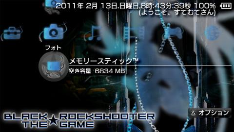 PSPカスタムテーマ BLACK★ROCK SHOOTER