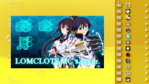 PSPカスタムテーマ IS<インフィニット・ストラトス>