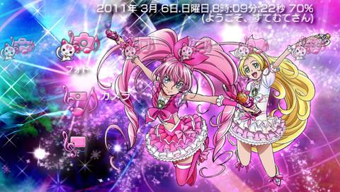 PSPカスタムテーマ スイートプリキュア