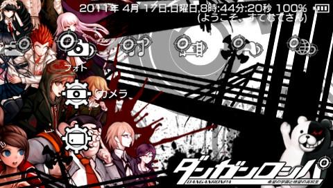 PSPカスタムテーマ ダンガンロンパ