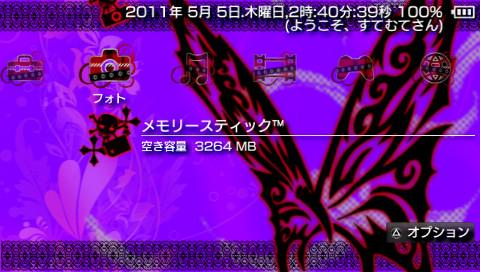 PSPカスタムテーマ ゴスロリテーマ†遥香†さんver