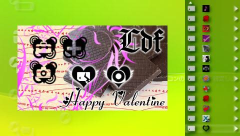 PSPカスタムテーマ バレンタイン