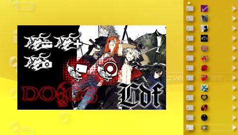 PSPカスタムテーマ DOGSb&cテーマ