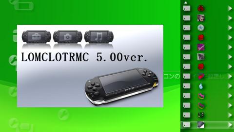 PSPカスタムテーマ PSP