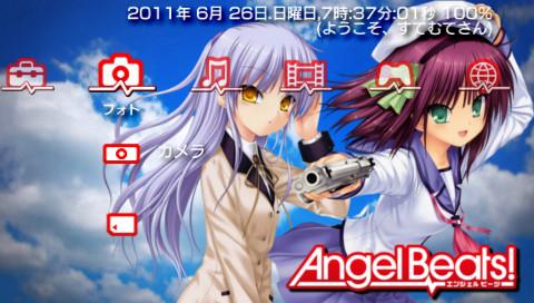 PSPカスタムテーマ Angel Beats!