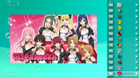 PSPカスタムテーマ ドリームクラブ