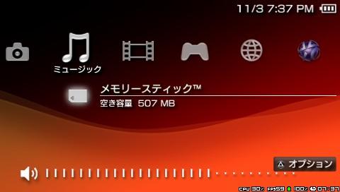 Screenshoter for 5.00 M33 導入(PSP スクリーンショット プラグイン)