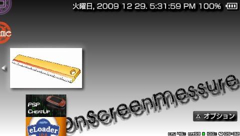 PSP OneScreenMessure v0.6