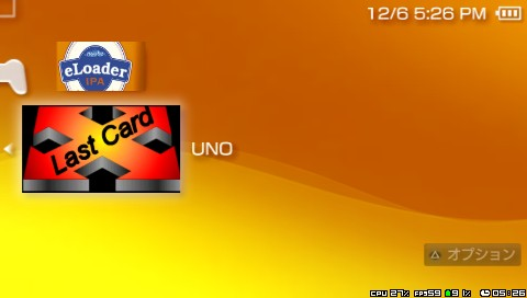 PSP Last Card (PSPでUNOが遊べる)