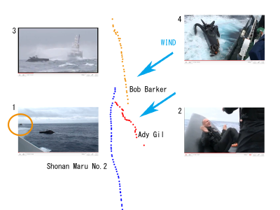 第2昭南丸とAdy Gil の衝突