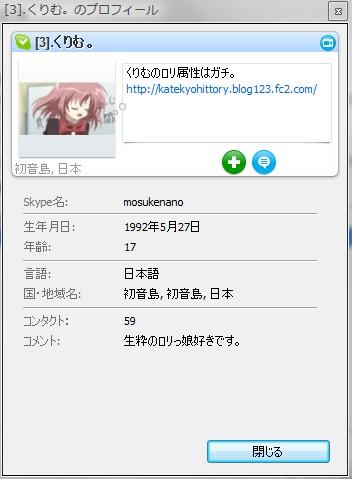 2009y10m03d_231035140.jpg