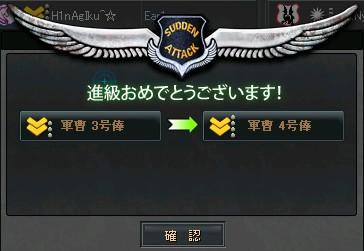 2009y11m08d_184006802.jpg