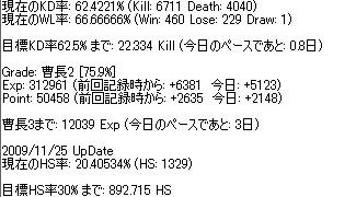 2009y11m27d_162314490.jpg