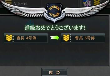 2009y12m06d_013308489.jpg