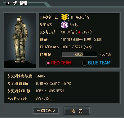 2009y12m08d_001641085.jpg