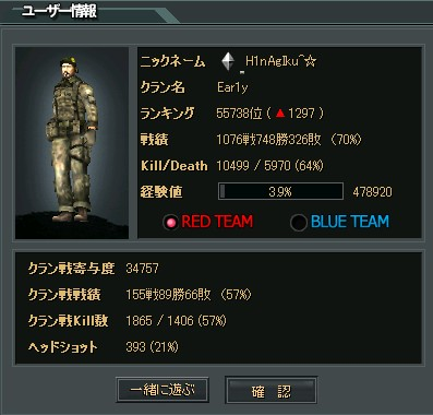 2009y12m10d_005207455.jpg