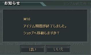 2009y12m17d_193421812.jpg