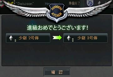 2010y01m04d_020813263.jpg