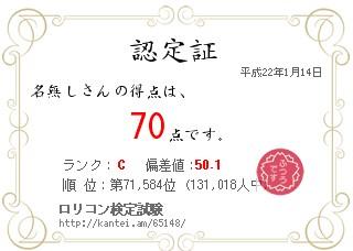 2010y01m14d_003739516.jpg