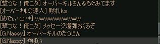 2010y02m15d_224349800.jpg
