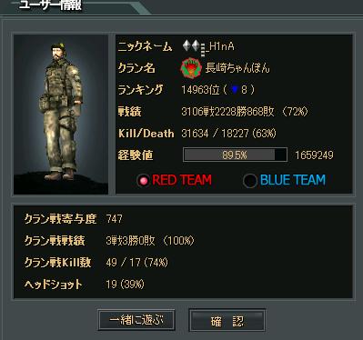 2010y04m10d_001624437.png
