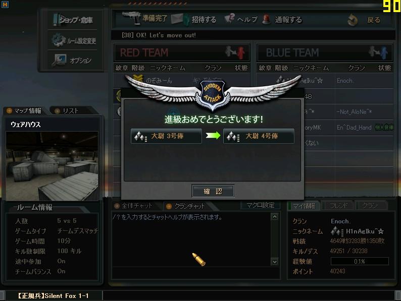 2010y10m20d_221227274.jpg