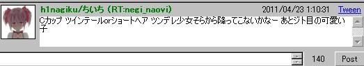 2011y04m23d_011439109.jpg