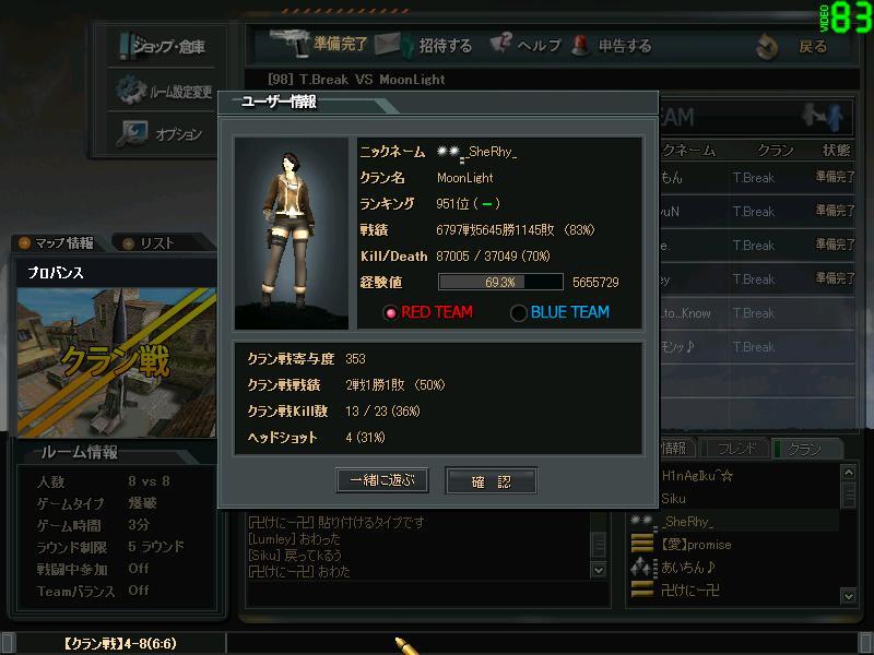 ScreenShot_1019.jpg