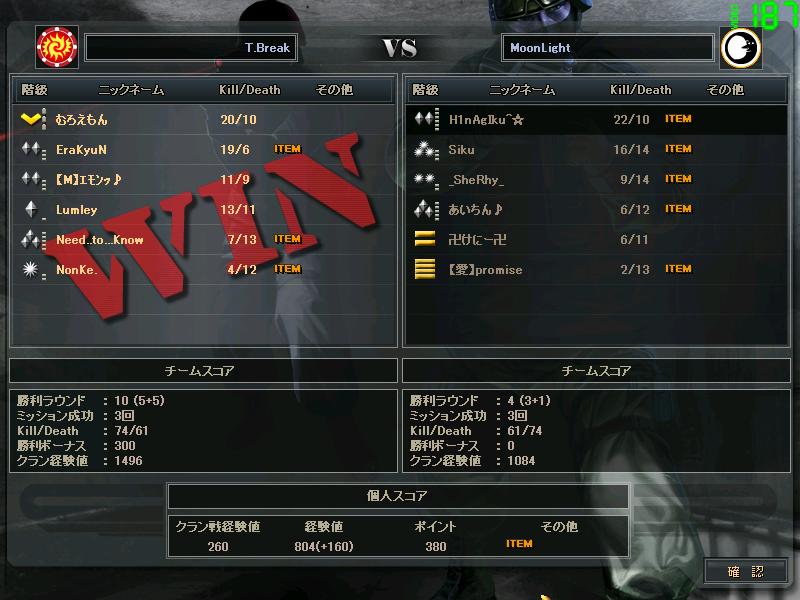ScreenShot_1020.png