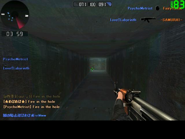 ScreenShot_421.png