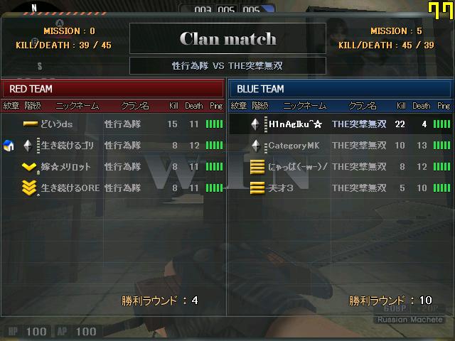 ScreenShot_424.png