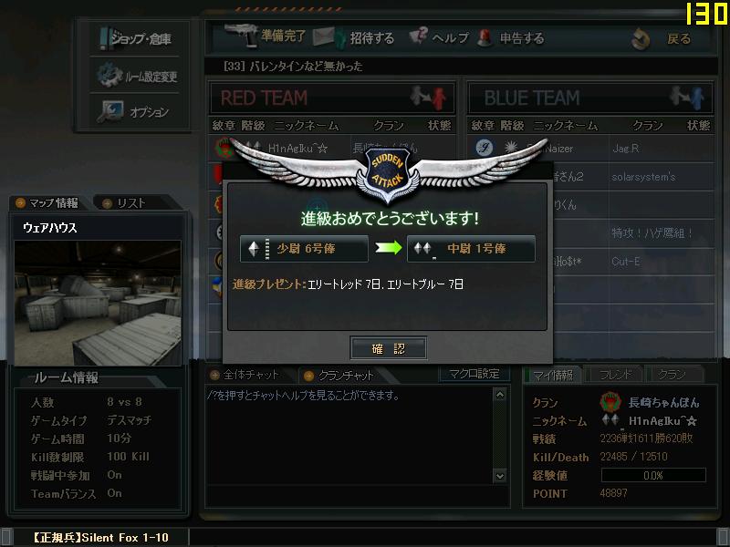 ScreenShot_457.png