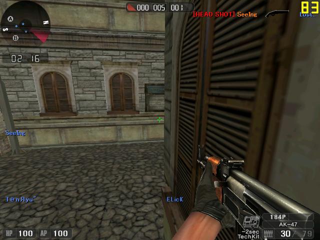 ScreenShot_511.png