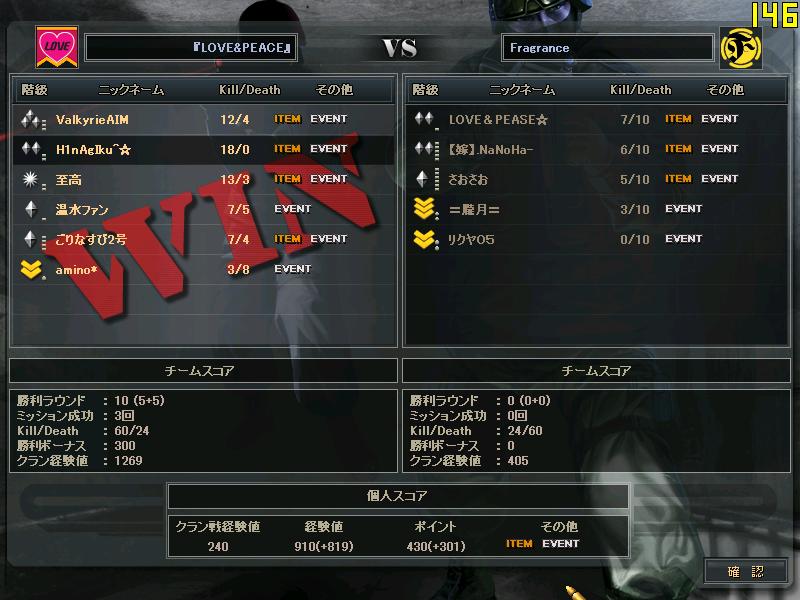 ScreenShot_635.png
