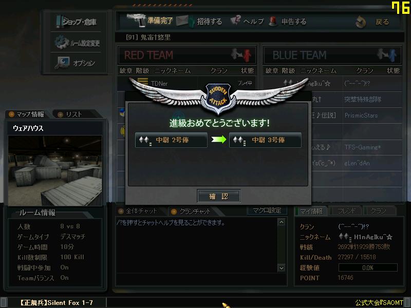 ScreenShot_674.png