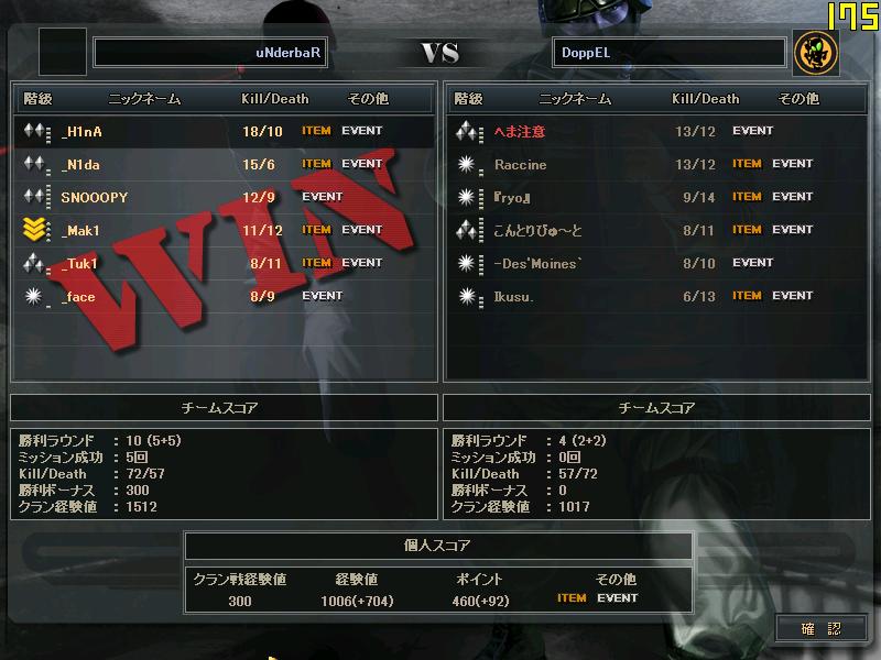 ScreenShot_782.png