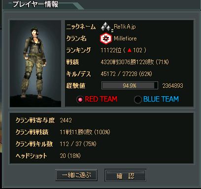 d515c5278a31aa25fc8f6abf79dbfdd9.png
