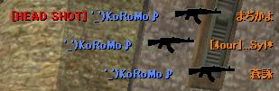koromo3kill.png