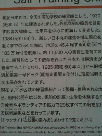 003_convert_20101217212212.jpg
