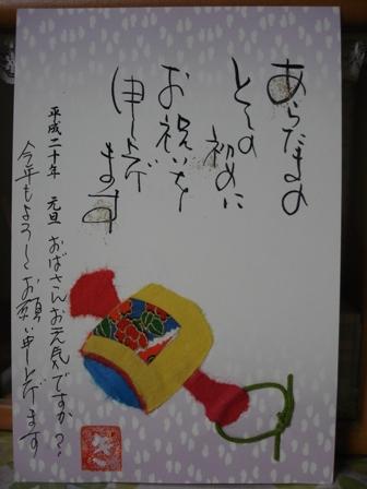 DSC05519.jpg