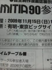 20091013231732