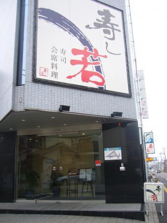 SUSIWAKA_convert_20090224114908.jpg