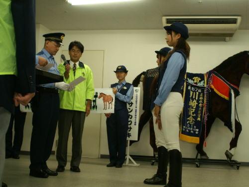 100927ichinichishocho1.jpg
